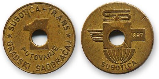 транспортный жетон г.Суботица