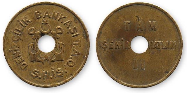 турецкий паромный жетон