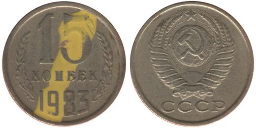 киевский жетон
