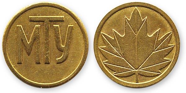 мелитопольский транспортный жетон