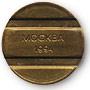 московский парковочный жетон