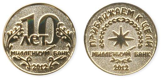 жетон банк Миллениум