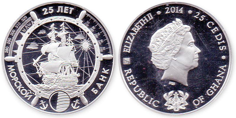 жетон Морской банк
