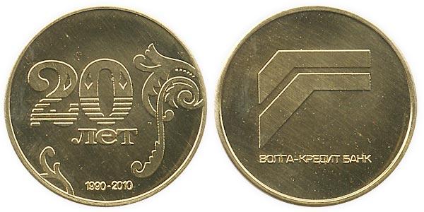 сувенирный жетон банка