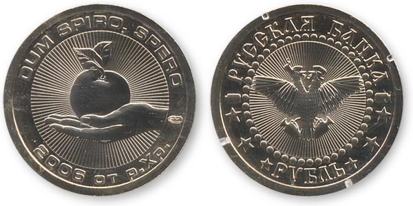 жетон русская банка