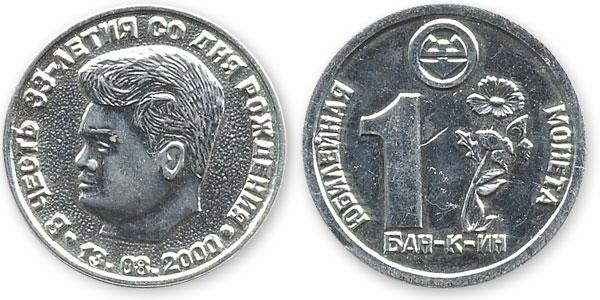 жетон монета банкин