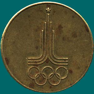 кока-кола олимпиада