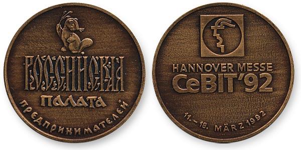 сувенирный жетон выставки