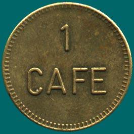 жетон кофе-автомат