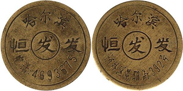 жетон из китая