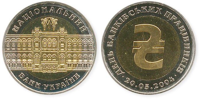 жетон банка Украины
