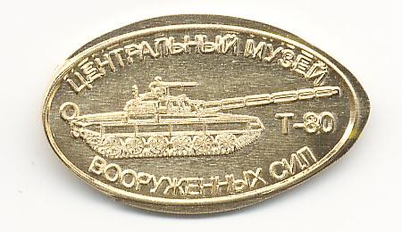 жетон танк Т-80