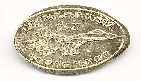 жетон СУ-27