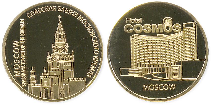 сувенирная монета спасская башня