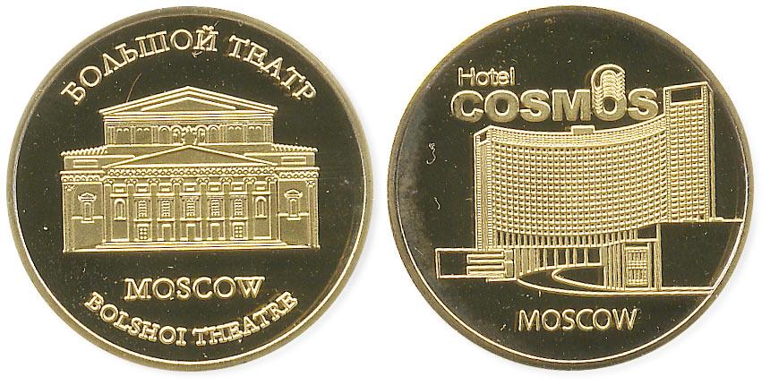 сувенирная медаль Большой театр