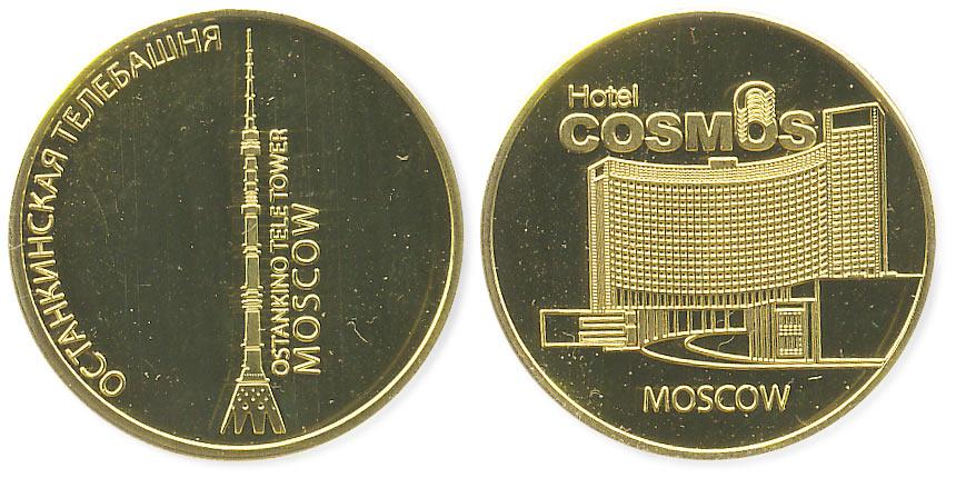 сувенирная медаль Останкинская телебашня