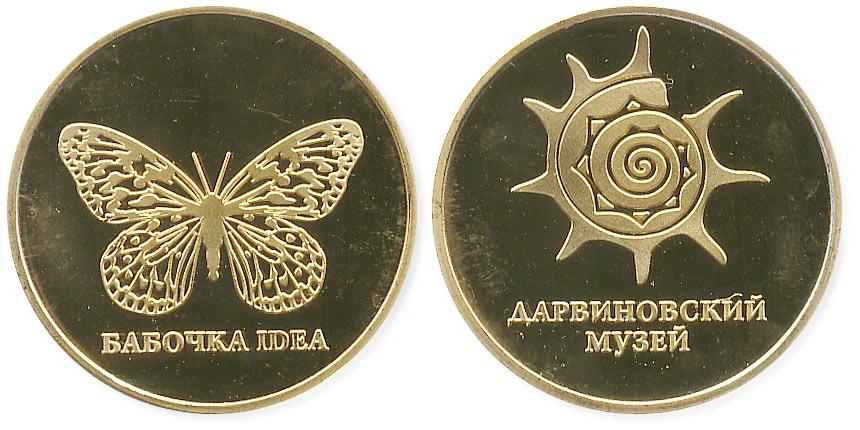 жетон бабочка IDEA