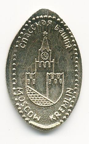 музейный жетон Московский Кремль