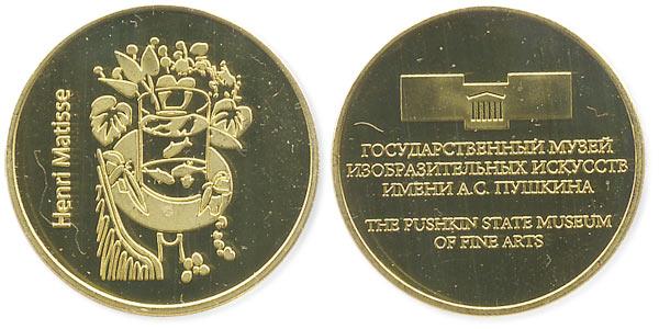 музейный жетон Матисс