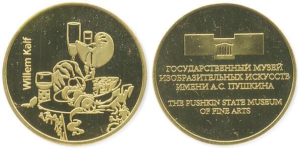 музейный жетон Виллем Кальф