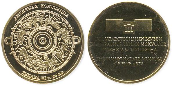 музейный жетон Лекана