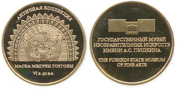 музейный жетон Маска Медузы Горгоны