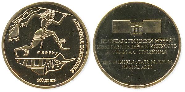 музейный жетон Геракл