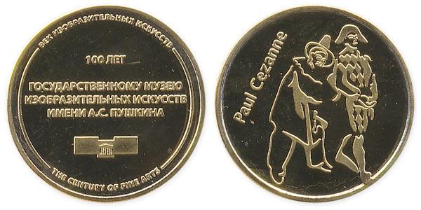 сувенирная монета Пьеро и Арлекин