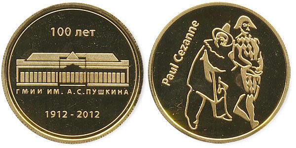 музейный жетон Поль Сезанн