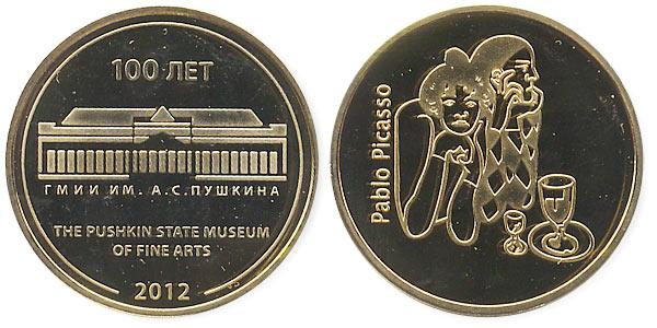 музейный жетон пикассо