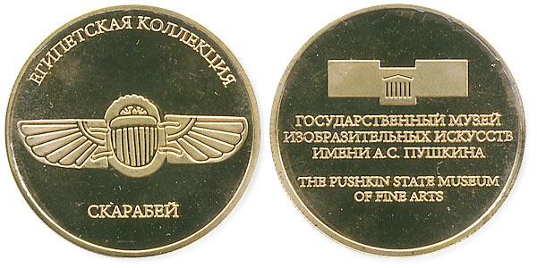 музейный жетон скарабей