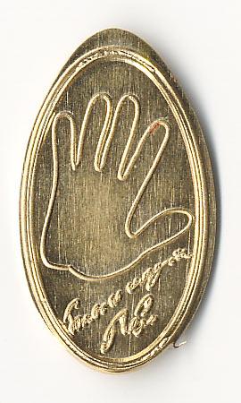 сувенирный жетон коломенское