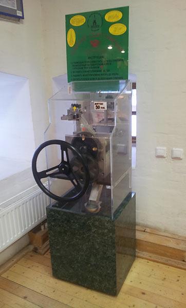 автомат монетодавилка