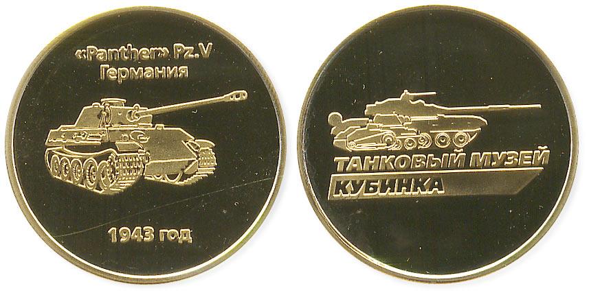 жетон танк Panther