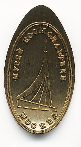 сувенирный жетон