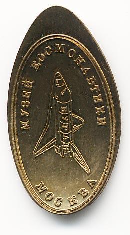 жетон музея космонавтики