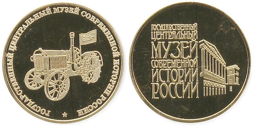 сувенирная туристическая монета