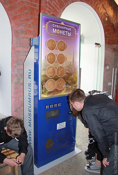 автомат по продаже туристических жетонов