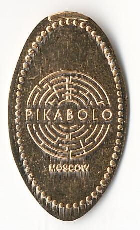 жетон зеркальный лабиринт Pikabolo