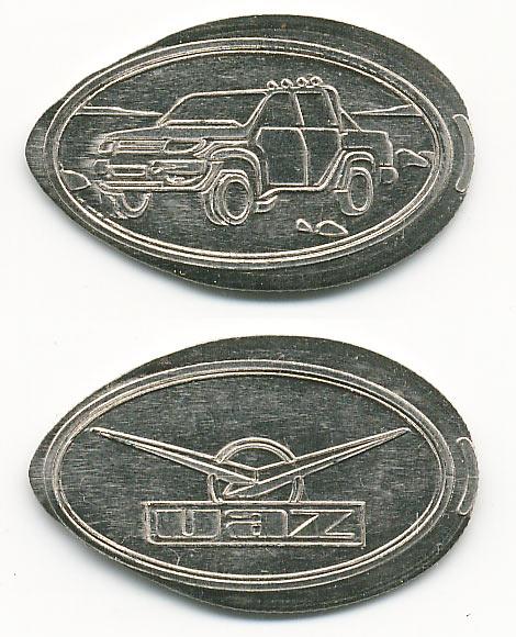 давленная монета UAZ