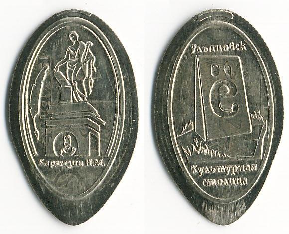 жетон Ульяновск культурная столица