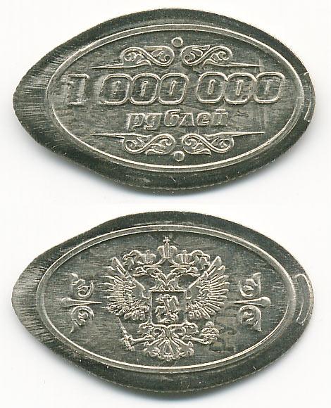 жетон Ульяновск