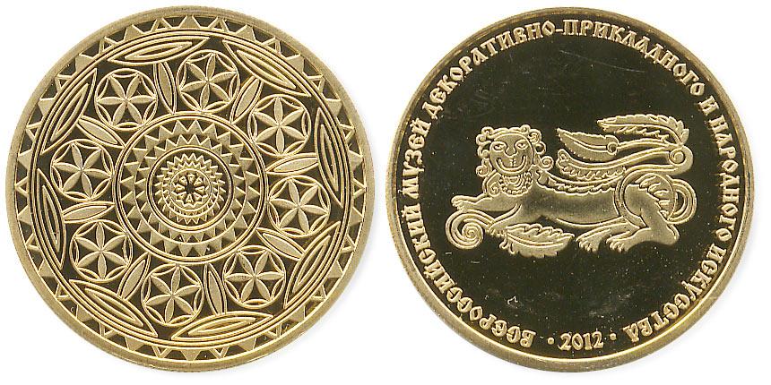 жетон музея ВМДПНИ