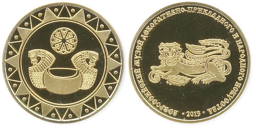 музейный жетон