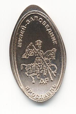 жетон сувенирный