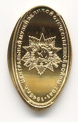 жетон орден Отечественной Войны