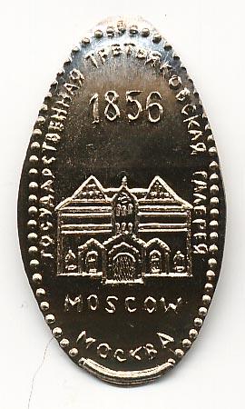 жетон из музея