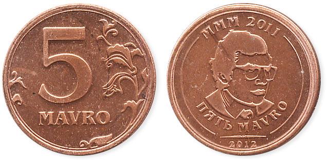 монета 5 мавро