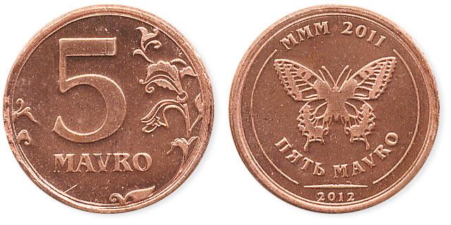 монета 5 mavro