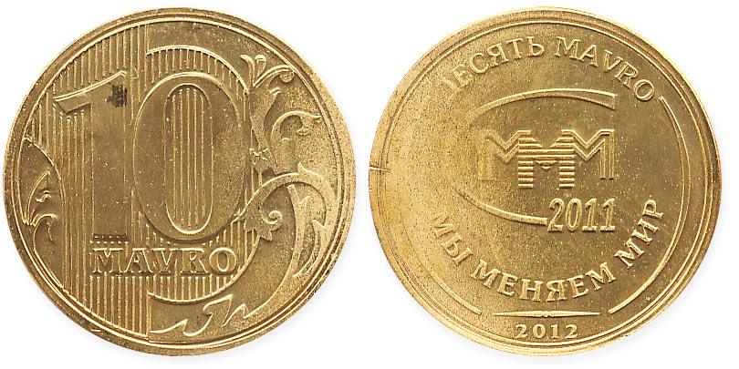 жетон 10 mavro
